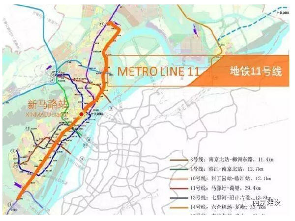 南京地铁11号线计划年底开工