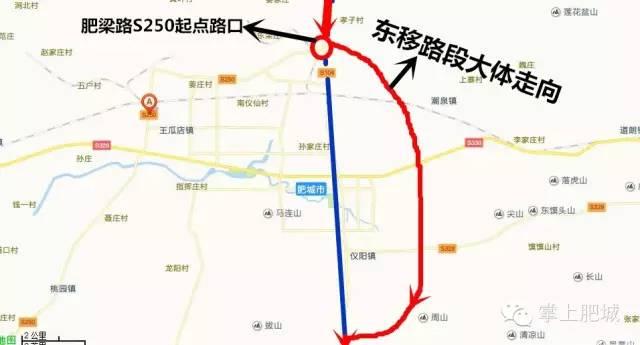 泰安肥城地图高清版